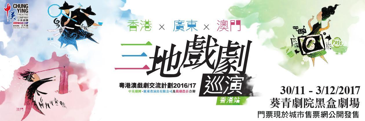 chung_ying_1260.jpg