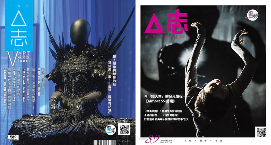 89_cover.jpg