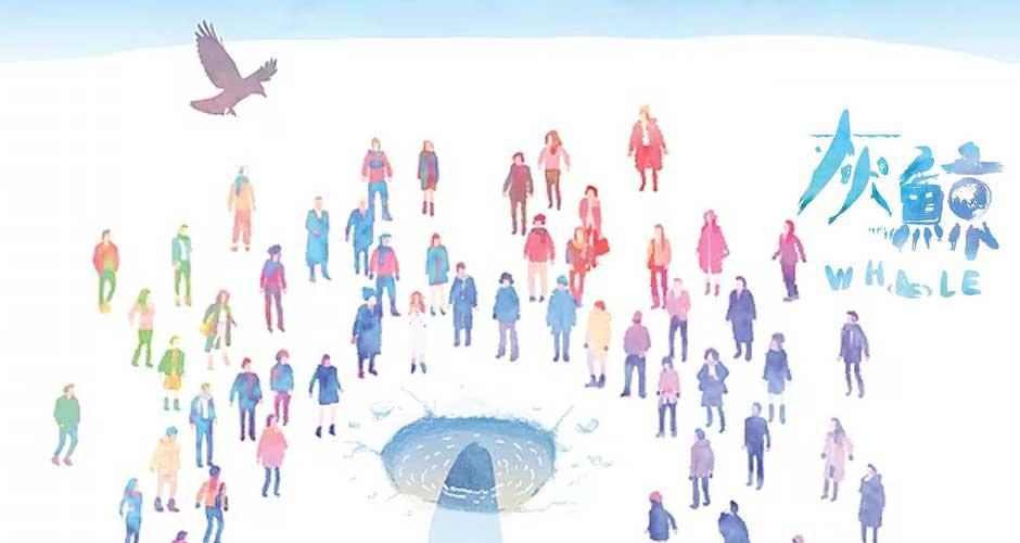 普劇場《灰鯨》兒童劇場的圖片搜尋結果