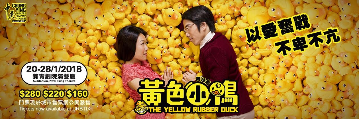 yellow_duck_1260.jpg
